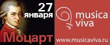 musicaviva.ru