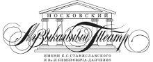 stanmus.ru