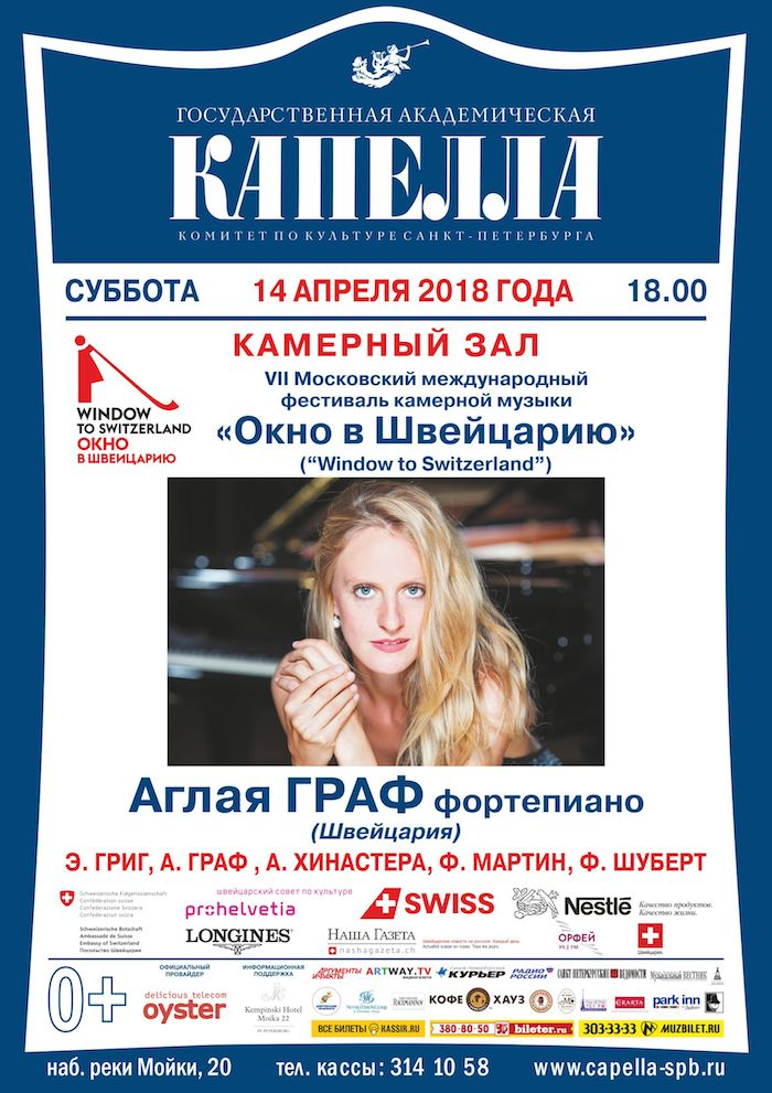 Concert of Aglaya Graf (piano, Switzerland)